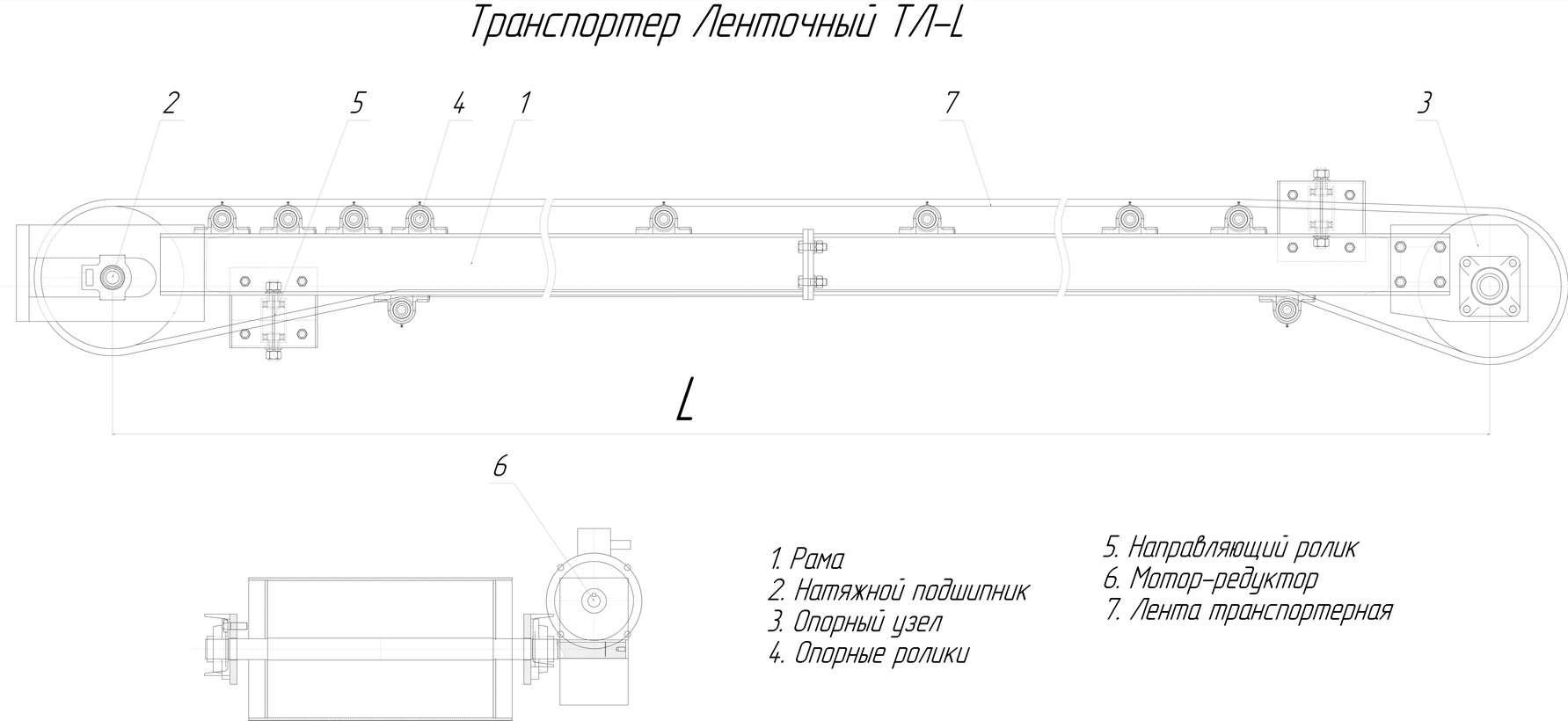 Производительность ленточного транспортера регулируется скребковый конвейер принцип